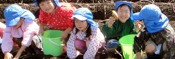 帯広ひまわり幼稚園